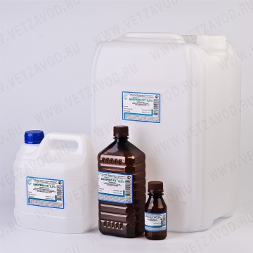Biorex-GH ®
