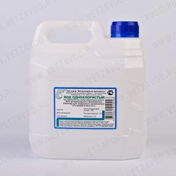 Monochloride Iodine