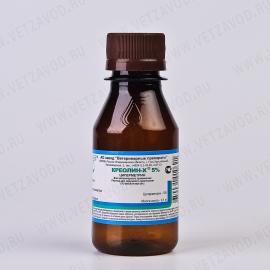 Creolin-X ®
