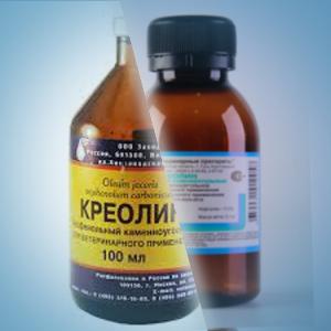 Креолин – старый и новый препарат